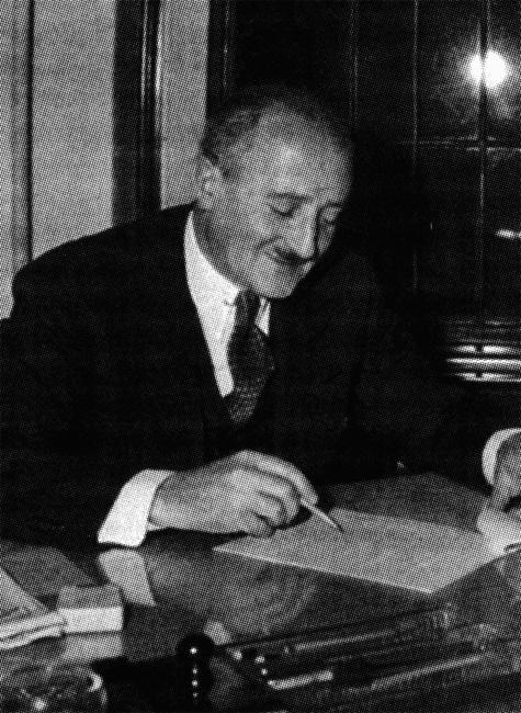 Вильям Фридман