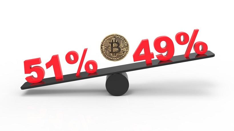 Атака 51 на блокчейн биткоина