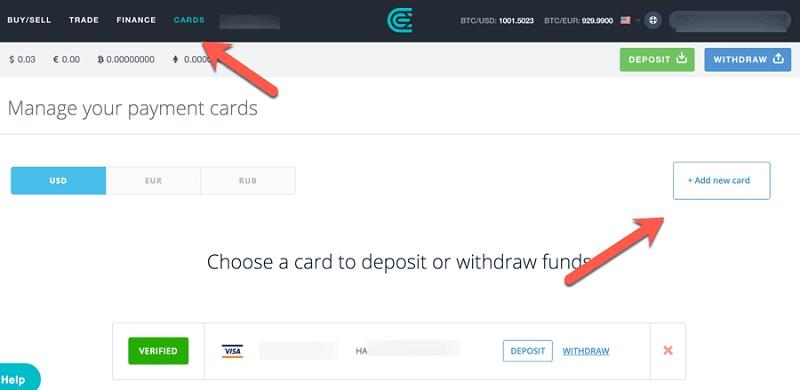 Покупка криптовалюты биткоин на cex.io