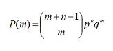 Функция вероятности от числа успехов отыскания блоков злоумышленником