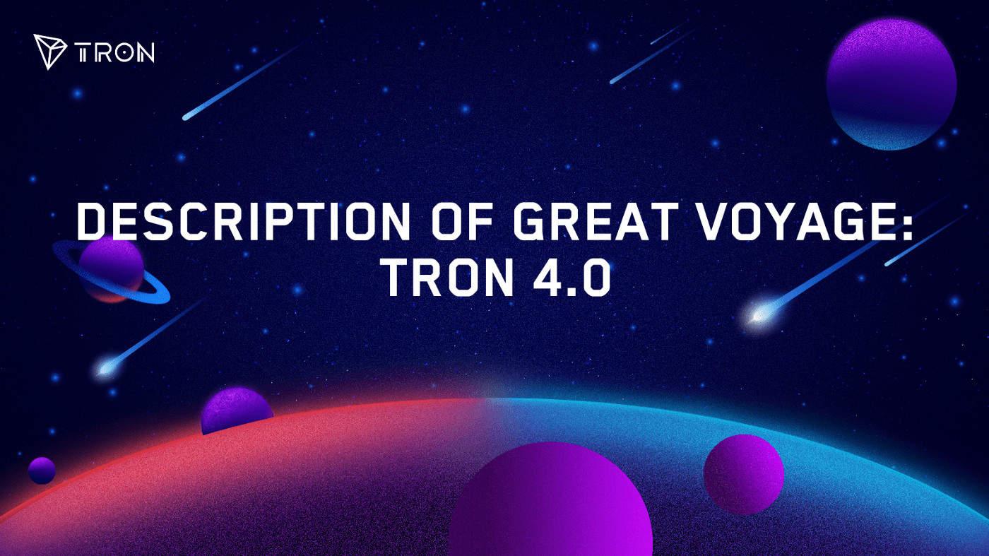 TRON-4.0-min.jpg