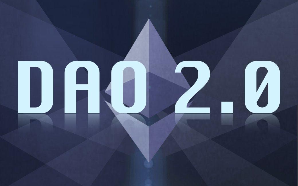 Рекомендации для DAO 2.0