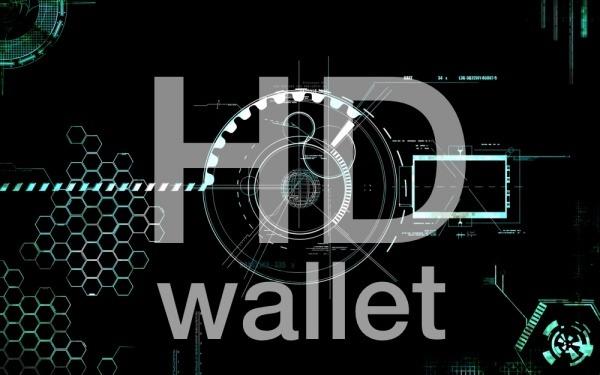 Детерминированный кошелек: что такое HD wallet и зачем он нужен?