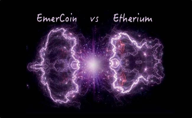 Etherium vs EmerCoin. О разнице подходов в использовании Блокчейна