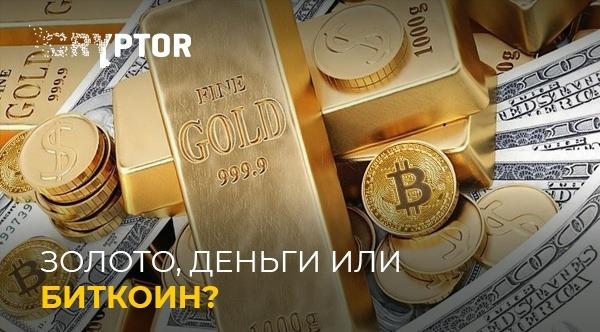 Камень, ножницы, бумага: какие активы в итоге завоюют первенство?