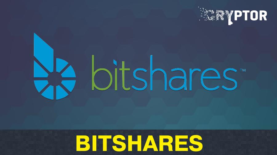 Обзор BitShares