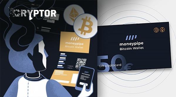 Подарочные карты от MoneyPipe