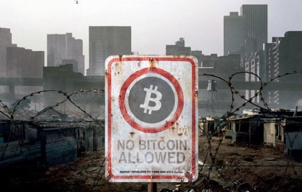Регулирование криптовалют. А оно нам надо?