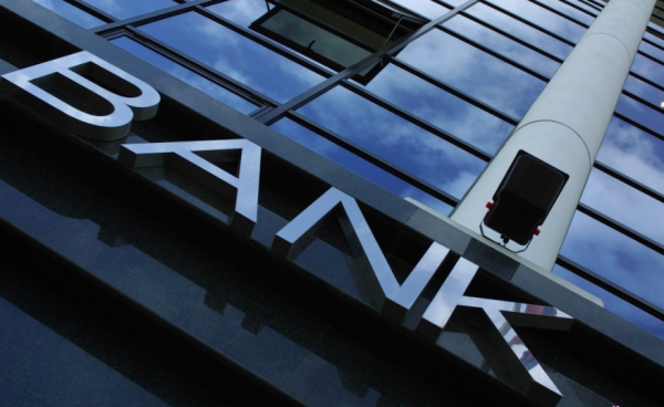 Мнение: сам факт существования банков сейчас находится под угрозой, но виноват в этом не биткоин